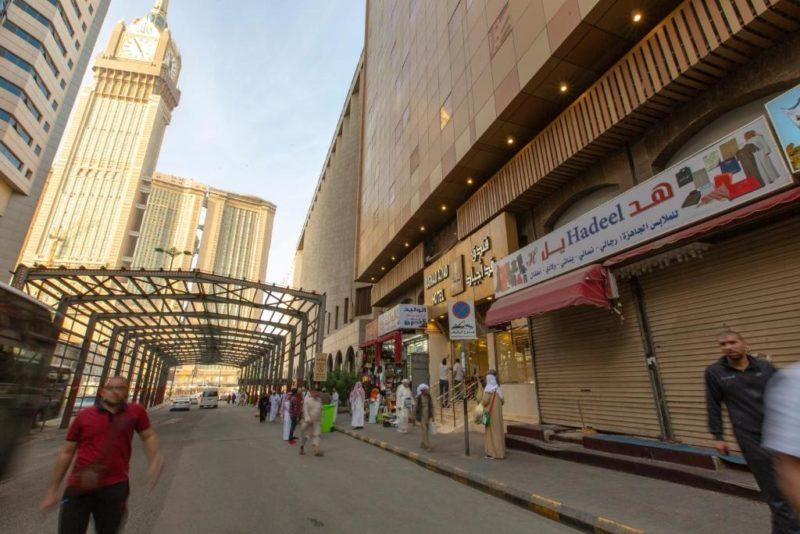 Markad-Ajyad-Hotel.jpg